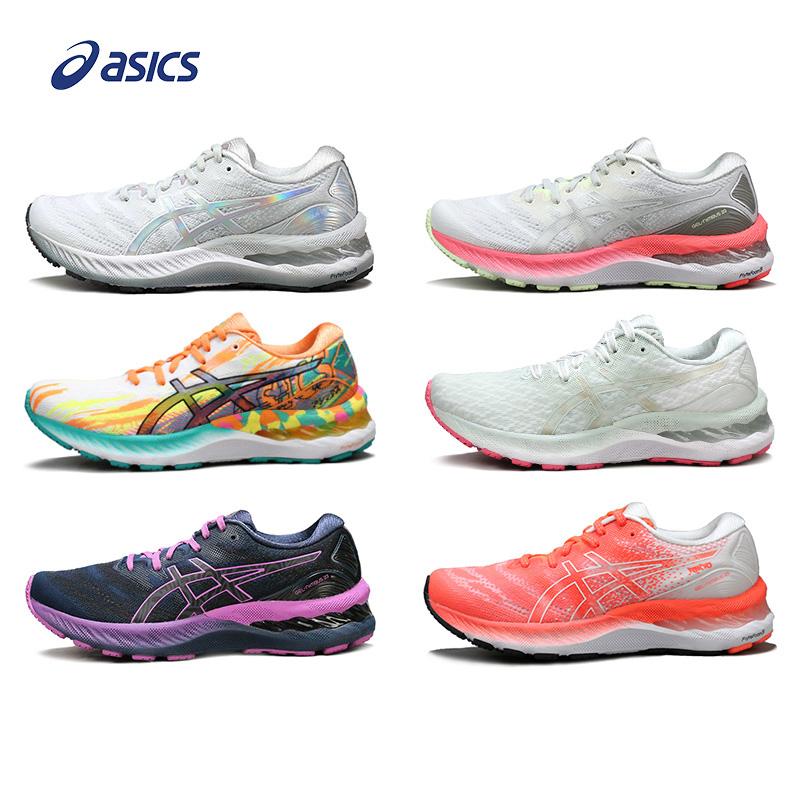亚瑟士GEL-NIMBUS女鞋23黑武士跑鞋减震透气跑步鞋N23新品