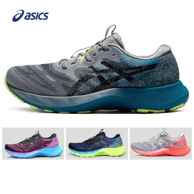 亚瑟士21新款Nimbus Lite 2男女轻量版马拉松减震透气跑鞋