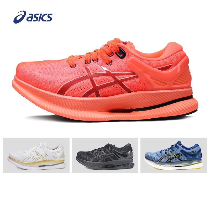 亚瑟士MetaRide女鞋限量缓冲缓震提速跑鞋运动鞋新品