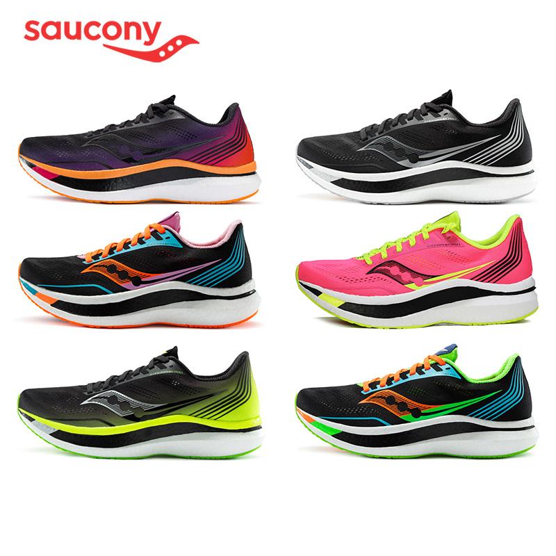 索康尼碳板跑鞋ENDORPHIN PRO啡鹏男女跑鞋轻量竞速运动鞋