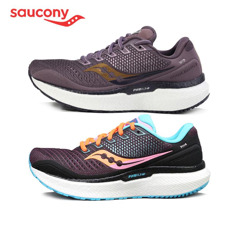 索康尼TRIUMPH 18胜利18女子缓冲减震回弹跑步鞋运动鞋