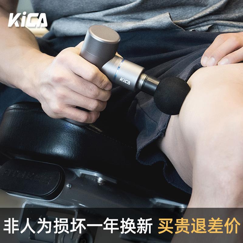 飞宇筋膜枪迷你小型深层高频振动多功能震动健身器材